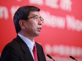亚开行行长:没必要担心亚洲会爆发货币战