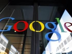 互联网行业谁现金最多?谷歌一骑绝尘 阿里百度进前五