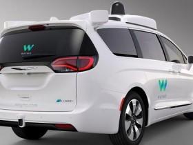 Waymo与英特尔就无人驾驶处理器和联网芯片展开合作