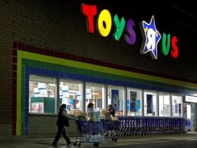 美玩具股大跌 消息称玩具反斗城破产在即