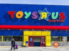 传亚马逊考虑收购玩具反斗城部分零售店扩大零售业务存在