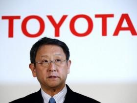 丰田2017年赚了1457亿:丰田章男依然表示压力不小