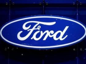 福特设立自动驾驶独立部门 计划投资40亿美元