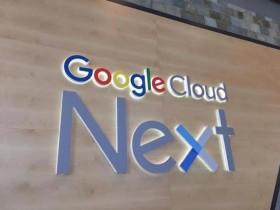 谷歌云开大会 李飞飞等高管公布多款AI新产品