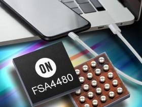 安森美半导体推出新的多媒体模拟音频开关和高精度电流检测放大器用于USB-C应用