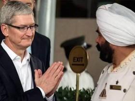 半年不到100万部 苹果是时候考虑放弃印度市场了