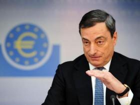 德拉吉卸任欧央行行长 最后一次呼吁采取财政措施