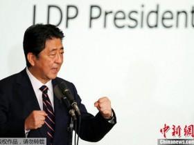 持续支持安倍?日本自民党获企业捐款已连增7年