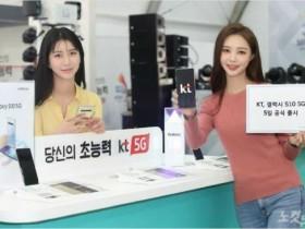 韩国5G套餐太贵 政府求降价被运营商果断拒绝