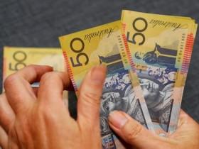 新西兰要求银行增加资本缓冲以抵御冲击 过渡期7年