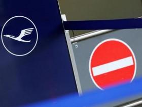 汉莎航空接近达成90亿欧元救助协议 德政府将参股20%