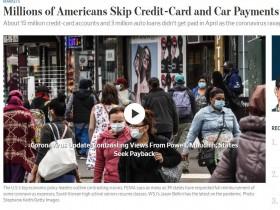 疫情下没钱还款 数以百万计的美国人信用卡和汽车贷款逾期