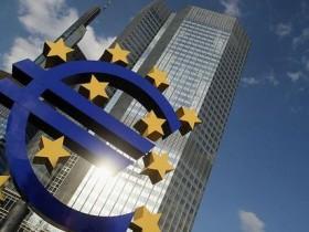 欧洲央行官员:很有可能需要采取更多刺激措施