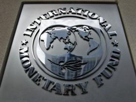 IMF呼吁在新冠疫情危机后进行全球财政改革