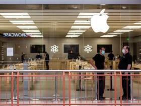 美国疫情严峻 苹果通知员工准备好在家办公到年底
