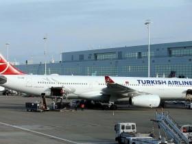 土耳其宣布暂停往返英国、荷兰、丹麦和南非的民航航班