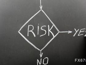渣打银行列出全球金融市场2021年面临的七大潜在风险