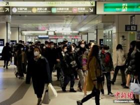 日本将敲定史上最大规模年度预算案 金额超106万亿日元